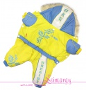 !!!SALE!!! Lim010509 Overal LimSport Ukraine yellow