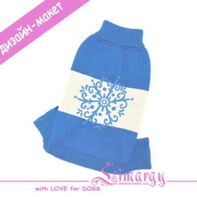"Lim010676-3 Knitting overal ""Flake"" milk/blue"