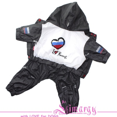 "Lim010663-2 Raincoat ""Love Rus"" blue"
